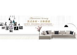简约简洁古朴质感美式乡村家具家居用品设计海报广告宣传设计模板