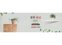 简约简洁清新奢华欧式风家具家居用品设计海报广告宣传设计模板