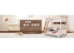 简约清新自然床欧式经典双层床宣传广告海报设计模板