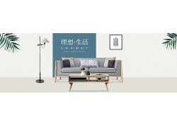 简约简洁家具家居宣传海报广告设计模板