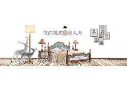 简约简洁美式双人床宣传海报广告设计模板