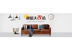 简约简洁古典宣传海报广告设计模板