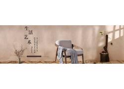 简约简洁生活艺术家居家具宣传海报广告设计模板