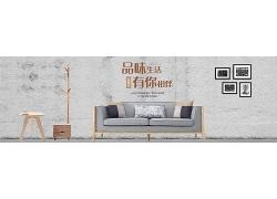 简约简洁生活家居家具宣传海报广告设计模板