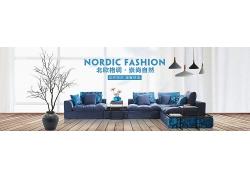 简约简洁自然北欧家居家具宣传海报广告设计模板
