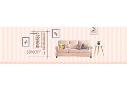 简约简洁浪漫温馨北欧家居家具宣传海报广告设计模板