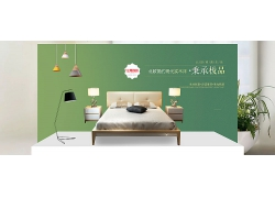 简约简洁极品家具宣传海报广告设计模板