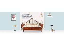 简约简洁美式双人床家具宣传海报广告设计模板