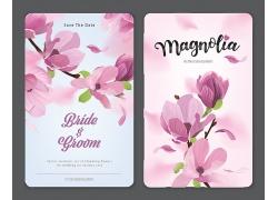 粉色花朵浪漫邀请函邀请卡片海报广告素材背景高清矢量图片