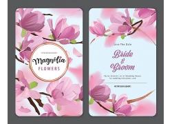 花朵浪漫邀请函邀请卡片海报广告素材背景高清矢量图片