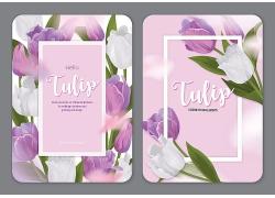 紫色花朵浪漫邀请函邀请卡片海报广告素材背景高清矢量图片