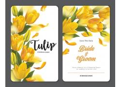 黄色郁金香花朵浪漫邀请函邀请卡片海报广告素材背景高清矢量图片