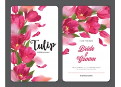 温馨浪漫花朵图案邀请函邀请卡片海报广告素材背景高清矢量图片
