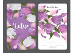温馨浪漫紫色花朵图案邀请函邀请卡片海报广告素材背景高清矢量图
