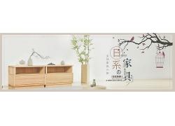 简洁日式家具创意海报设计