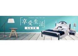 欧式大气双人床banner海报