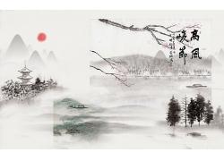 中國風水墨山水畫