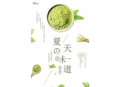 日系甜品店宣传海报