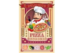 复古简约披萨美食海报