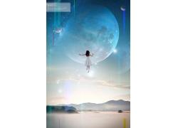 蓝色梦幻创意海报