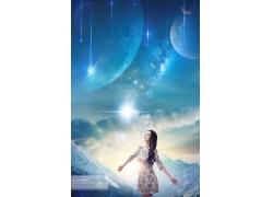 蓝色梦幻海报