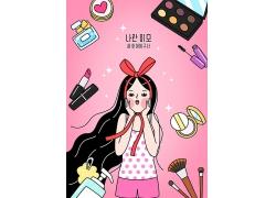 搞笑创意化妆品海报
