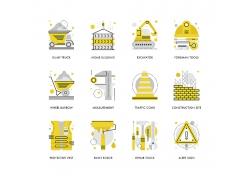 建筑工地工具黄色扁平化图标