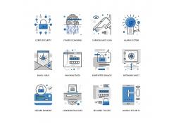 网络安全防护蓝色UI图标