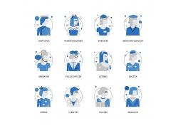 女性职业人物图标合集