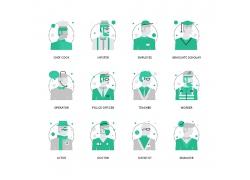 各种职业人物图标合集