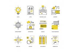 工作方案流程图标icon