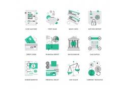 钱币存款工具图标素材