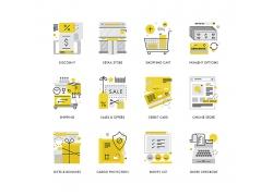 灰黄色图标矢量UI素材icon