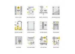 电器生活用品图标素材