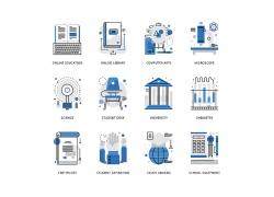 学校课程图标UI素材