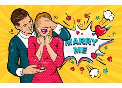 幸福的求婚波普艺术插画