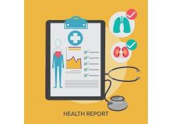 健康报告矢量信息图