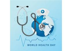 世界健康日宣传海报