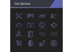 紫色渐变汽车服务矢量图标