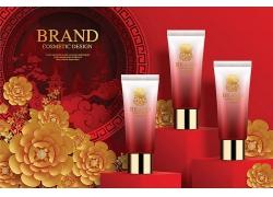 女性化妆品美容护肤品商业淘宝购物电商通用海报