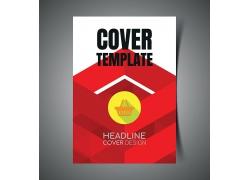 企業簡介產品宣傳折頁畫冊通用模板