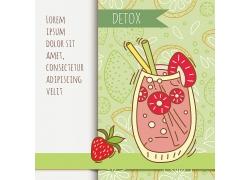 清新水果冷饮主题矢量插画设计