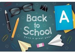 开学季文具促销主题矢量插画设计