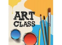 颜料水彩画具主题矢量插画设计
