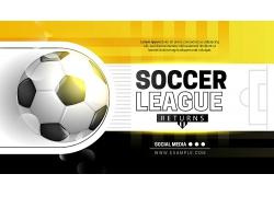 世界杯足球主题矢量插画设计