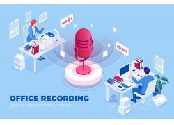语音麦克风信息交流传输主题插画设计