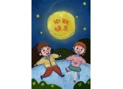 手繪中秋節日主題插畫海報背景