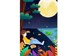 手繪中秋佳節主題裝飾海報插畫背景