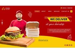 食物汉堡包与外卖送餐主题海报设计