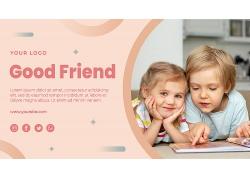小孩子好朋友主题海报设计